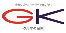 三井住友海上 家庭用自動車保険「GK」