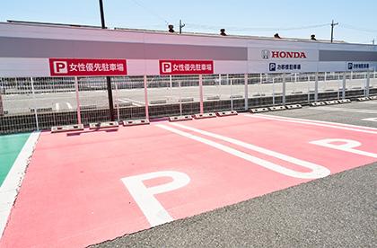 女性専用の駐車スペース